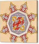 Islamic Art Canvas Print