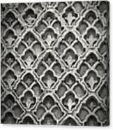 Islamic Art Stone Texture Canvas Print