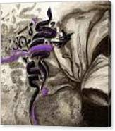 Islamic Calligraphy 014 Canvas Print