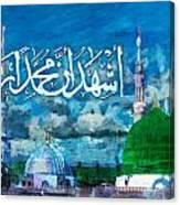 Islamic Calligraphy 22 Canvas Print
