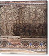 Islamic Geometrical Design On The Underside Of The Roof Of The Umar Hayat Mahal Canvas Print