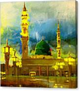 Islamic Painting 002 Canvas Print