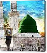 Islamic Painting 004 Canvas Print