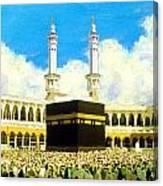 Islamic Painting 006 Canvas Print