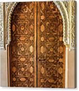 Islamic-style Doorway In Granada, Spain Canvas Print