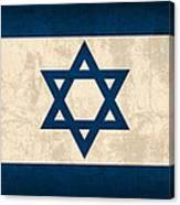 Israel Flag Vintage Distressed Finish Canvas Print