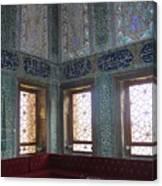 Istanbul Topkapi 3 Canvas Print