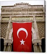 Istanbul University Canvas Print