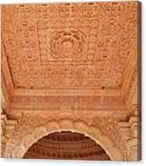 Jain Temple Ceiling - Amarkantak India Canvas Print