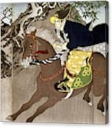Japan Boshin War, 1868 Canvas Print