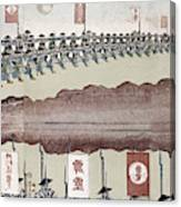 Japan Military Training Canvas Print