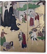 Japan Portuguese, C1600 Canvas Print