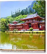 Japanese Byodoin Temple Canvas Print
