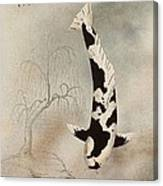Japanese Koi Utsuri Mono Willow Painting  Canvas Print