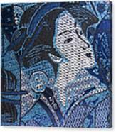 Japanese Lady Canvas Print
