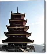 Japanese Pagoda Reading Pa Canvas Print