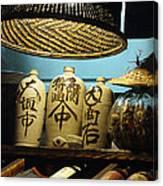 Japanese Sake Perfection Canvas Print
