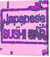 Japanese Sushi Bar # 33 Canvas Print