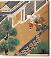 Japanese Warrior And Noble Canvas Print