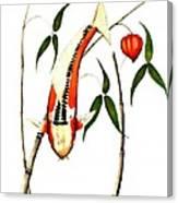 Japnese Koi Shuisui Chinese Lantern Painting Canvas Print