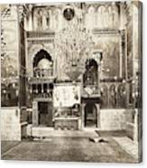 Jerusalem Armenian Church Canvas Print