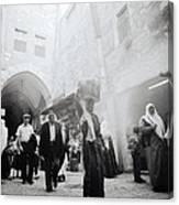 Old City Of Jerusalem Canvas Print