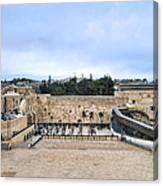 Jerusalem The Western Wall Canvas Print