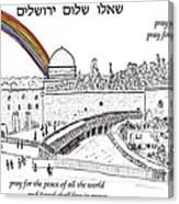 Jerusalem With Rainbow Canvas Print