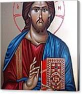 Jesus Christ Our Savior Canvas Print