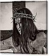 Jesus Christ Portrait Canvas Print