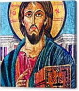 Jesus Christ The Pantocrator I Canvas Print