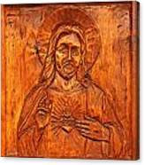 Jesus From A Door Panel At Santuario De Chimayo Canvas Print