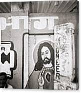 Jesus In Mumbai Canvas Print
