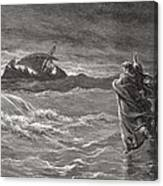 Jesus Walking On The Sea John 6 19 21 Canvas Print