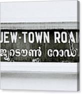 Jew Town Canvas Print