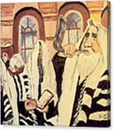 Jewish New Year 2 Canvas Print