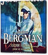 Joan Of Arc, Poster Art, Ingrid Canvas Print