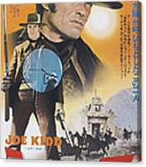 Joe Kidd, Clint Eastwood On Japanese Canvas Print