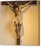 John Paul Jesus Canvas Print