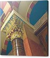 Jubilee Synagogue Canvas Print