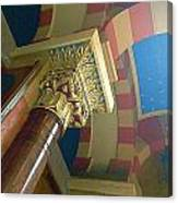Jubillee Synagogue IIi Canvas Print