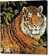 Jungle Monarch Canvas Print