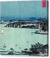 Kanazawa Full Moon 1857 Right Canvas Print
