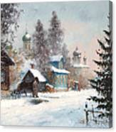 Kargopol. Onezhskaya Lane Canvas Print