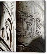 Karnak Temple 10 Canvas Print