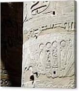 Karnak Temple 11 Canvas Print
