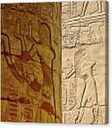 Karnak Temple Detail Canvas Print
