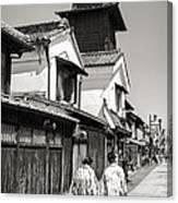 Kawagoe Bell Tower Canvas Print