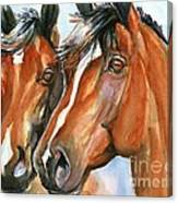 Horse Painting Keeping Watch Canvas Print