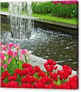 Keukenhof Gardens 71 Canvas Print